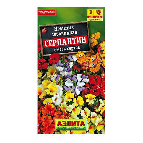 Немезия Серпантин, смесь сортов   (Аэлита)