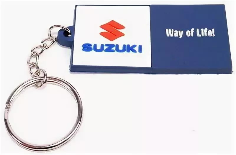 Брелок Suzuki
