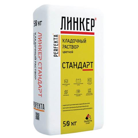 Perfekta Линкер Стандарт, черный, мешок 50 кг - Кладочный раствор