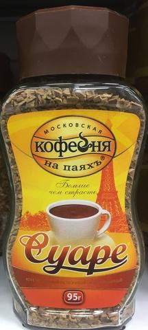 Кофе Московская кофейня на паях Суаре