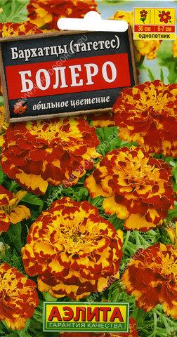 Семена Бархатцы Болеро, одн