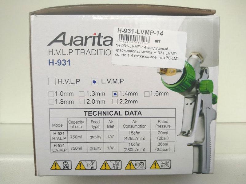 Auarita H-931 LVLP