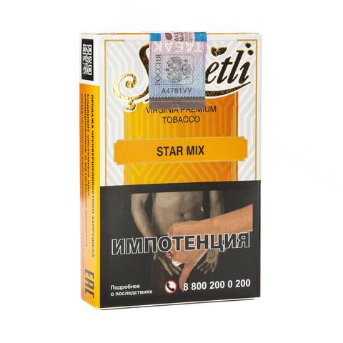 Табак Serbetli Star Mix (Звездный Микс) 50 г