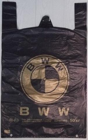Пакет ВWW