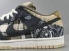 Nike Dunk SB 'Travis Scott'