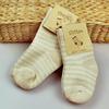 Носочки детские утепленные