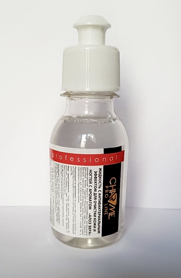 Антисептик с ароматом Алоэ вера CHARME