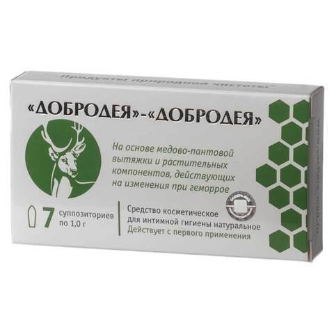 Свечи ректальные Фунго-Добродея с Каштаном, 7х1,0 гр. (Сашера Мед)