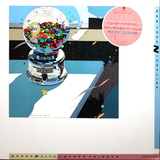 Jorge Dalto & Super Friends / New York Nightline (LP)