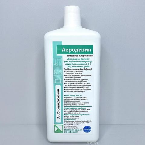Засіб для дезінфекції поверхонь та інструментів Аеродезін 1 л