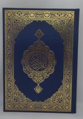 Quran ərəbcə (böyük) göy