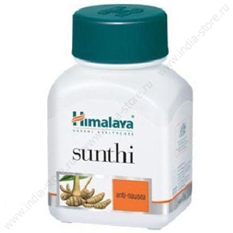 Himalaya Sunthi