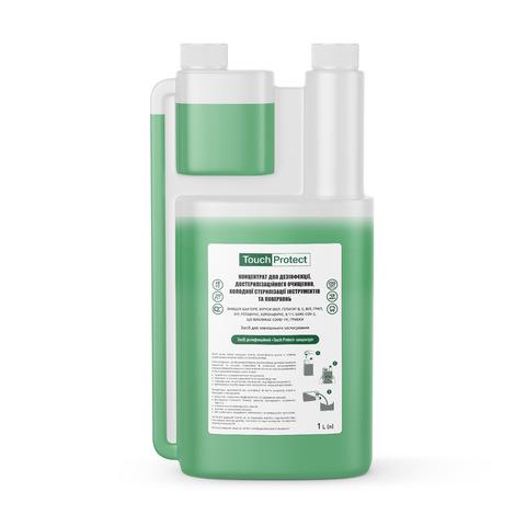 Концентрат для дезінфекції, достерилізаційного очищення, холодної стерилізації інструментів та поверхонь Touch Protect 1 l (1)