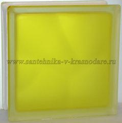 Стеклоблок матовый желтый Vitrablok 19x19x8 окрашенный изнутри