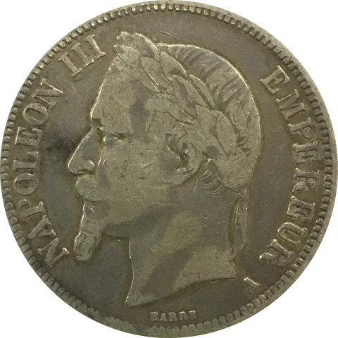 5 франков 1868 год (VF)