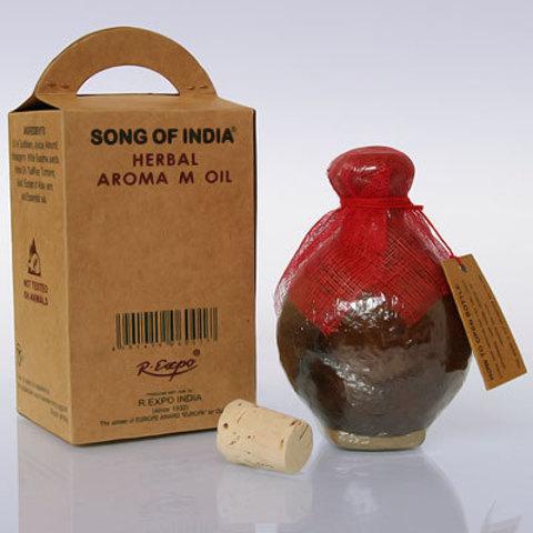 Массажное масло в верблюжьей коже Patchouli-Amber