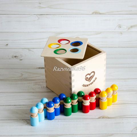 Разноцветные человечки в коробочке сортере