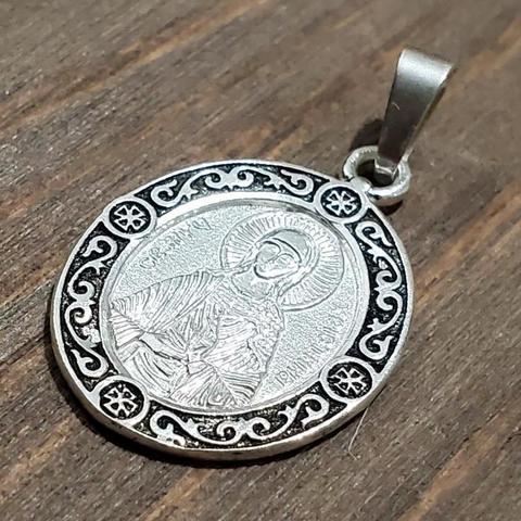 Нательная именная икона святая Христина с серебрением кулон медальон с молитвой