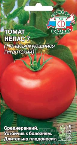 Семена Томат Непас 7 (гигантский)