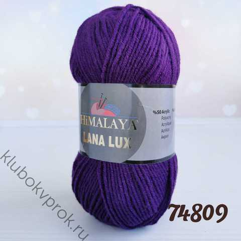 HIMALAYA LANA LUX 74809, Фиолетовый