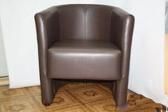 Кресло Экспромт 200
