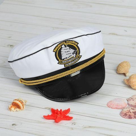 Яхтсменка