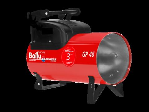 Теплогенератор мобильный газовый - Ballu-Biemmedue Arcotherm GP 65А C