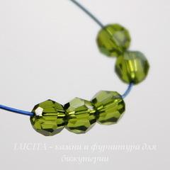 5000 Бусина - шарик с огранкой Сваровски Olivine 4 мм, 5 штук