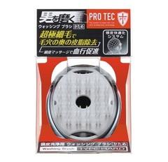Расческа-щетка массажная, Lion, Pro Tec, для мытья волос, c резиновыми пальчикам, жесткая