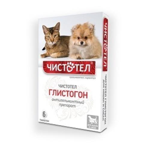 Чистотел Глистогон  для кошек и собак   6 таб