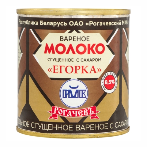 Молоко сгущеное вареное ЕГОРКА 8,5% 360 г Рогачев РОССИЯ