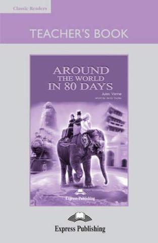 Аround the world in 80 days. Elementary (6-7класс). Книга для учителя