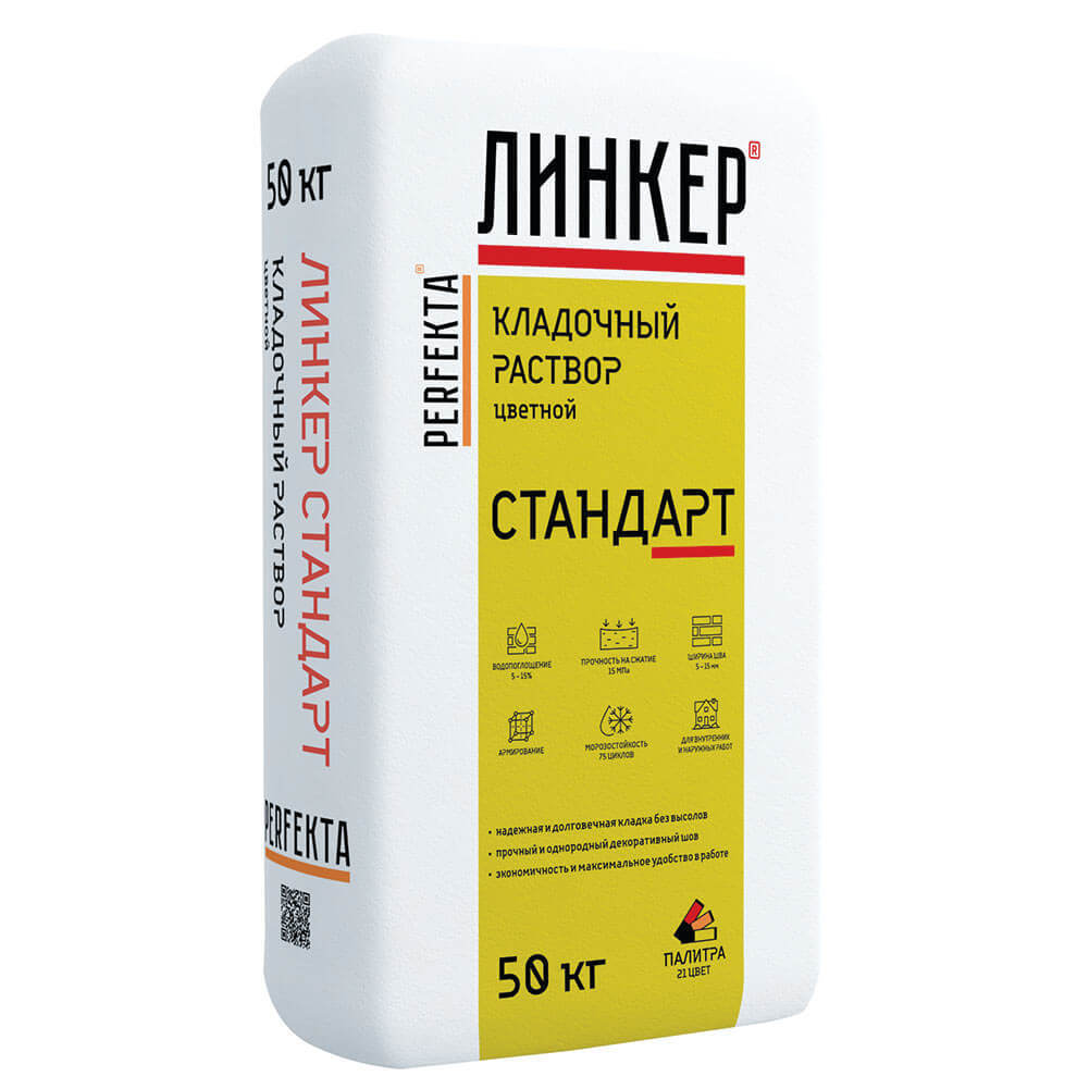 Perfekta Линкер Стандарт, вишневый, мешок 50 кг - Кладочный раствор