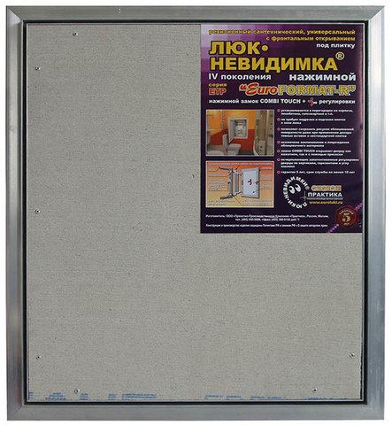 Люк под плитку Евроформат-Р ЕТР 50х120 Практика