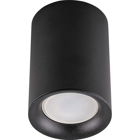 Светильник Feron ML174 купить