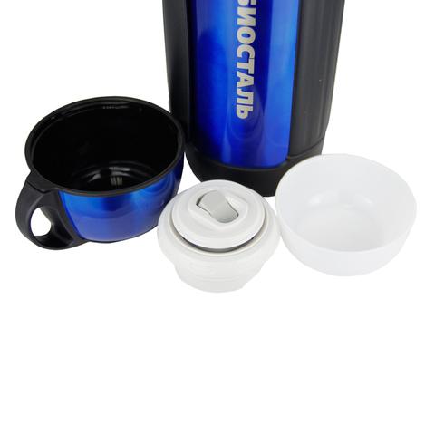 Термос универсальный (для еды и напитков) Biostal Авто (1,4 литра), синий