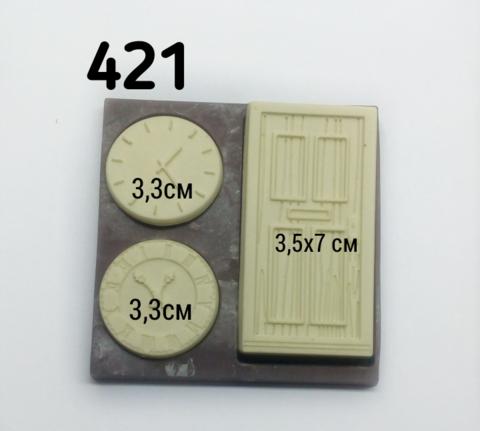 0421 Молд Дверь, часы