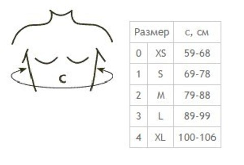 Корректор осанки Tonus Elast 0108 Comfort