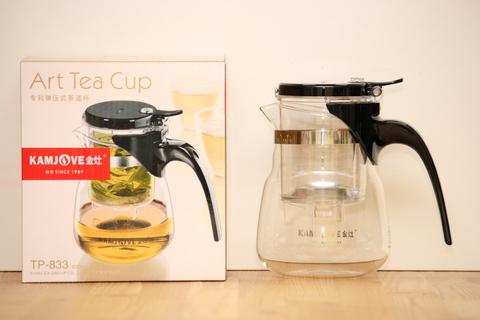 Стеклянный заварочный чайник Гунфу с кнопкой (Типот) 600мл