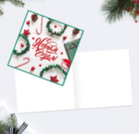 Мини-открытка «С Новым годом!» 7*7см,№1