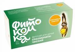 Чай детский травяной, Фитоком Алтай, Счастливый животик, ф/п, 1,5 г, 20 шт