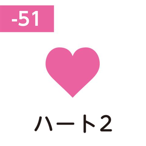 Pilot FriXion Stamp SPF-12-51P (ハート2 / hāto2 / сердце2)