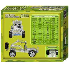 Металлический Конструктор Джип, 383 дет.