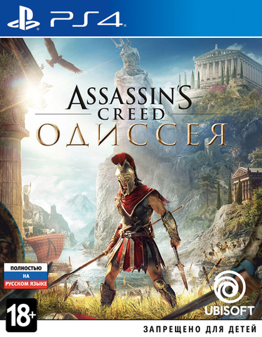 Assassin's Creed Одиссея DELUXE EDITION PS4 | PS5