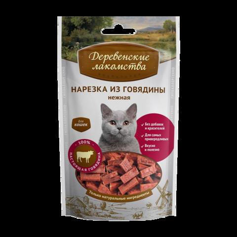 Деревенские лакомства Лакомство для кошек Нарезка из говядины нежная