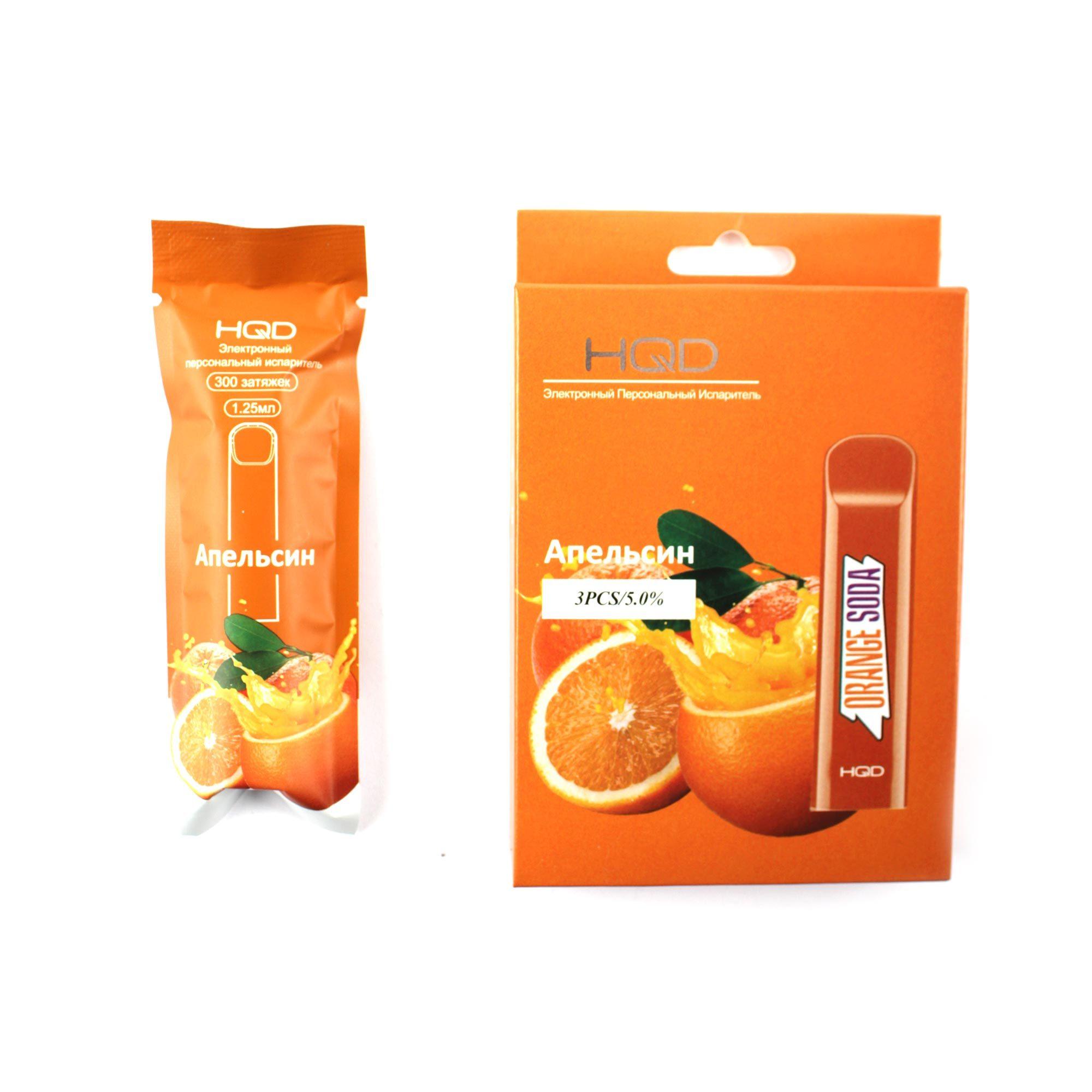 Одноразовая электронная сигарета HQD Orange (Апельсин)