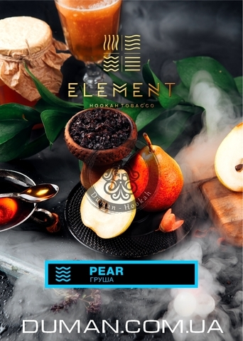 Табак Element Pear (Элемент Груша) |WATER 20г