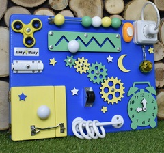 Бизиборд компакт сине-желто-мятный для мальчика
