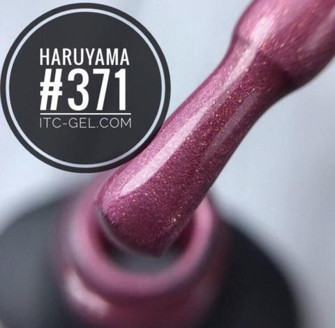 Гель лак Haruyama 8мл (371)