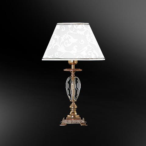 Настольная лампа 26-45.01/8923